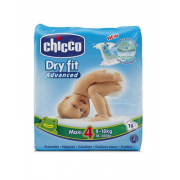Chicco Dryfit advanced maxi 8-18KG